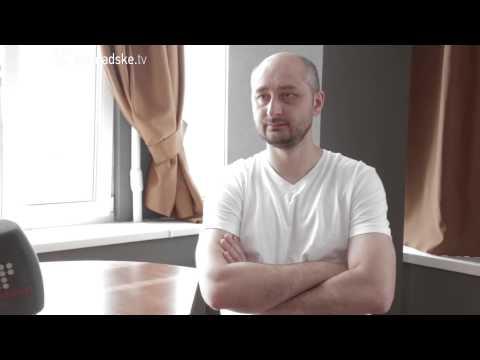 Аркадій Бабченко — українська армія вже навчилась воювати