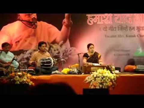 Kanak Chaturvedi-patthar Devta Ho Jayega- Hamari Yaad Ayegi video