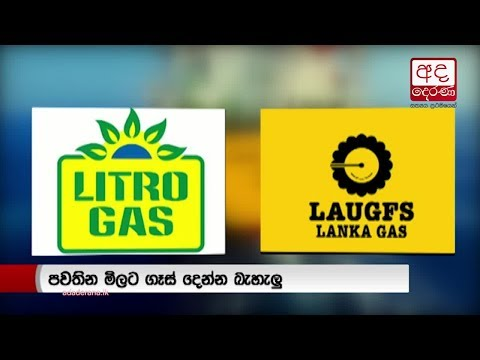 gas cylinder prices |eng