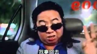 運轉手之戀.wmv