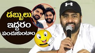 Nara Rohit Funny Words About Sree Vishnu | Nara Rohit Interview About Balakrishnudu Movie