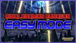 Qinglongmon Dungeon [EASY MODE] - Overview! ✧ KDMO