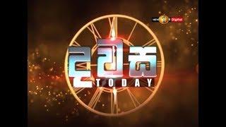 Dawasa Sirasa TV 08th May 2018