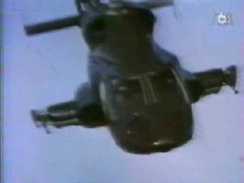 Airwolf-Intro