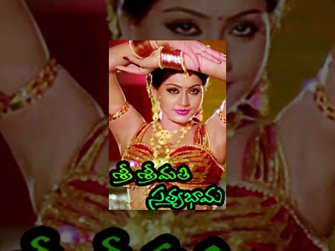 Sri Srimathi Satyabhama - Telugu Full Length Movie