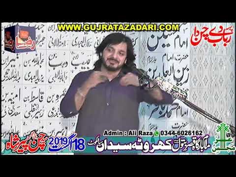 Zakir Haider Razvi Of Kuwait | 18 August 2019 | Kharota Syedan Sialkot