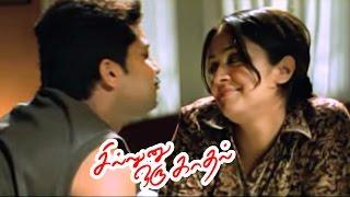 Sillunu Oru Kadhal | Full Movie Scenes | Suriya and Jyothika Celebrates Weekend | Suriya | Jyothika