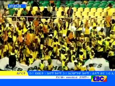 Latest Ethiopian Sport News - EBC TV January 22, 2017