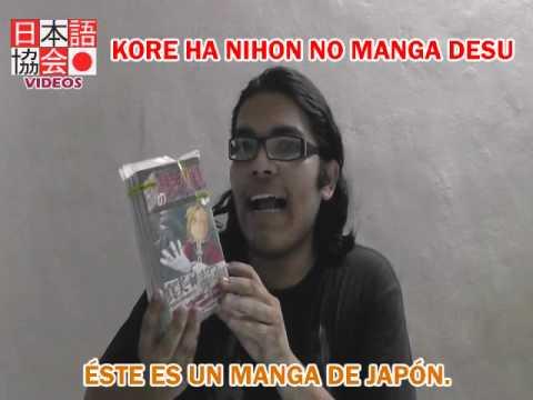 Clase de japon�s #7