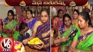 Saddula Bathukamma Festival Grandly Commences At Warangal