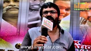 Bhoominathan At Chappani Movie Audio Launch