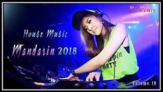 DJ House Music Remix - Chinese Remix 2018