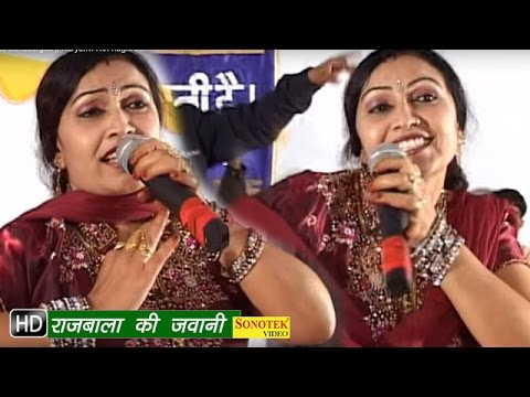 Rajbala Ki Jawani || राजबाला की जवानी  || Rajbala Bahadurgad || Haryanvi Ragni Juke Box