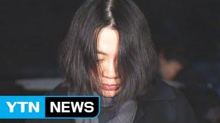 조현아 항소심 첫 공판...쟁점은? / YTN