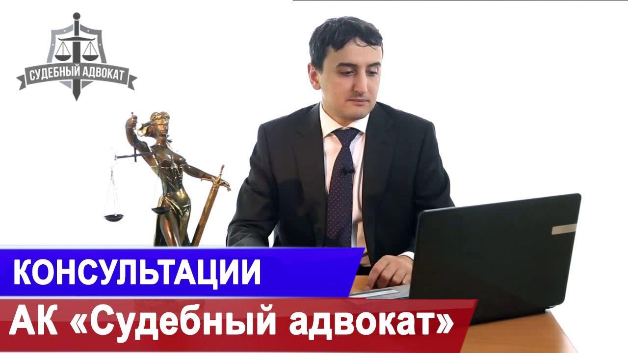 стоило бесплатные консультации юриста и адвоката онлайн осторожно осведомился
