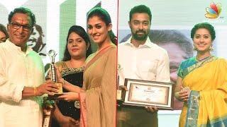 Nayanthara At Amma Sports Foundation Awards