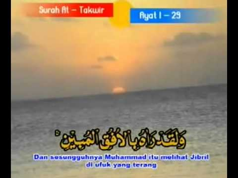Indonesian Qori- Muamar Za & Chumaidi. Surah At Takweer video
