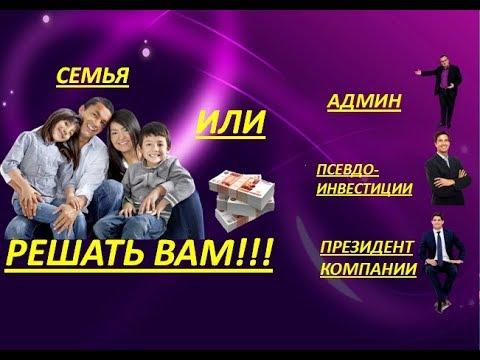 МЫ ГОРДИМСЯ,ЧТО С НАМИ В CL - ЗАРАБАТЫВАЕТ КАЖДЫЙ!!!!