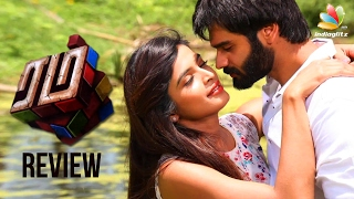 Rum movie Review and Reaction | Latest Horror Movie | Miya George, Sanchita Shetty, Vivek, Naren