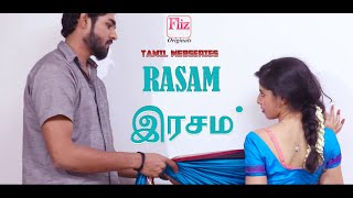 TAMIL Webseries Trailer #Fliz Movies