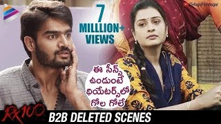 RX 100 Movie Back To Back Deleted Scenes | Kartikeya | Payal Rajput | #RX100 | Telugu FilmNagar