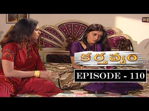 Karthavyam Telugu Daily TV Serial Episode 110   Ranganath, Bhanu Chander, Prasad Babu  TVNXT Telugu