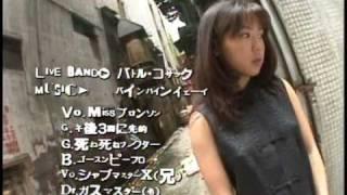 金沢文子動画[2]