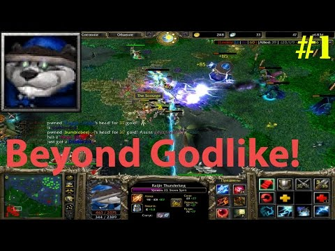 DoTa 6.83d - Storm Spirit, Raijin Thunderkeg ★ Beyond GODLIKE! #1