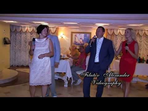 Видеоролики на свадьбу поздравления