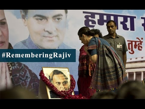 Sonia Gandhi Speech on The Birth Anniversary of Rajiv Gandhi at Talkatora Stadium , August 20, 2014