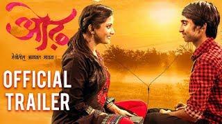 ओढ | Odh Marathi Movie | Official Trailer | Bhau Kadam, Bharat Ganeshpure, Mohan Joshi, Ganesh, Ulka