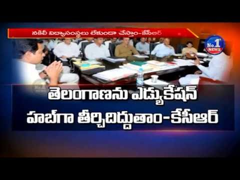 CM KCR To Meet Private Educational Institutions Over Police Raids || No.1 News