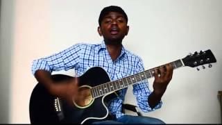 Amar har kala korlam re acoustic cover