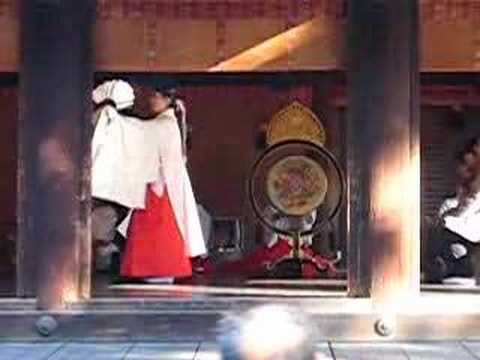 Shinto dance at Kyoto temple Video