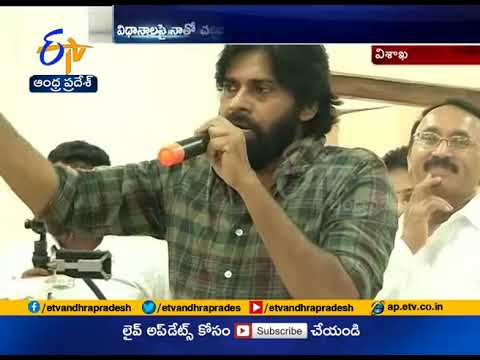 Janasena Chief Pawan Kalyan Invites CM Chandrababu and YS Jagan | for Publice Debate