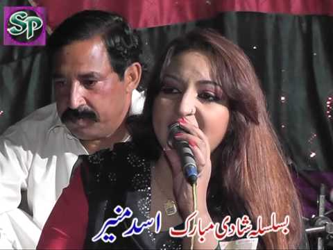 Afshan Zebi  Chakwal Program ( Dhok Mekan) Part 01 (aasi Jaan) video