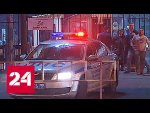 После драки у ТЦ Москва были задержаны около 100 человек - Россия 24