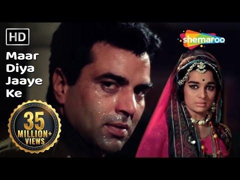 Maar Diya Jaye Ya Chod Diya Jaye - Vinod Khanna - Laxmi - Mera...