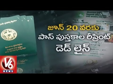 Revenue Officials Speed Up Corrections In Rythu Bandhu Passbooks | V6 News