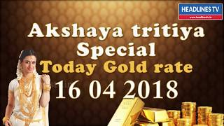 Akshaya Tritiya Special | Today Gold Rate in India 16 April 2018