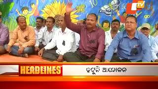 4 PM Headlines 21 Mar 2018 Today News Headlines OTV