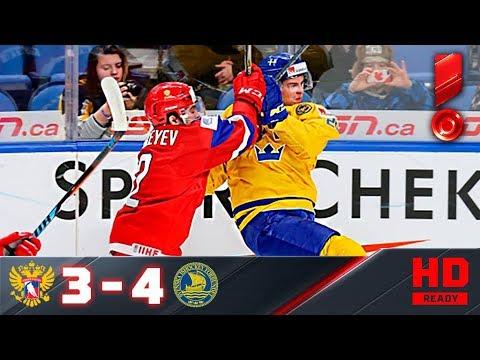 31.12.2017г. ЧМ U-20. Россия - Швеция - 3:4 (по бул.). Обзор матча