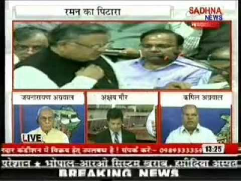 Chhattisgarh Budget 2013-2014 Sadhna News - 3