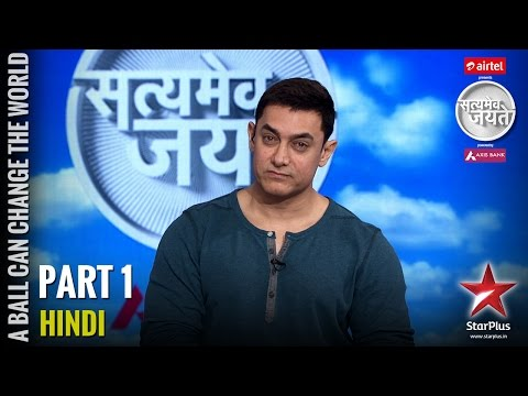 Satyamev Jayate - Season 3 | Episode 1 | A Ball Can Change The...