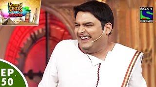 Comedy Circus Ke Ajoobe - Ep 50 - Kapil Sharma As Devdas