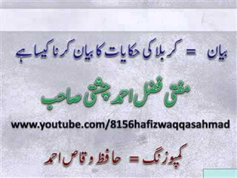 Mufti Fazal Ahmad Chishti - Karbla Ki Hikaayaat Ka Bayan Krna Kaisa Hay.flv video