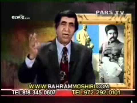 Bahram Moshiri - مولا علی مامور سگ کشی مدینه