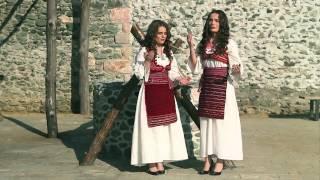 Motrat Perteshi / New Video Clip