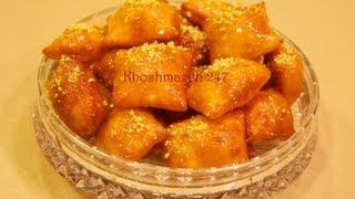 Cooking | Shirini Gooshfil شیرینی گوش فیل | Shirini Gooshfil شیرینی گوش فیل