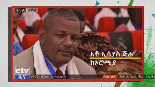 The Ethiopian Football Federation (EFFA) Esayas Jera was elected president of the federation.